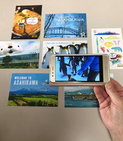 AR付ポストカード.jpg
