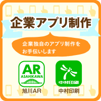 application1707.jpg