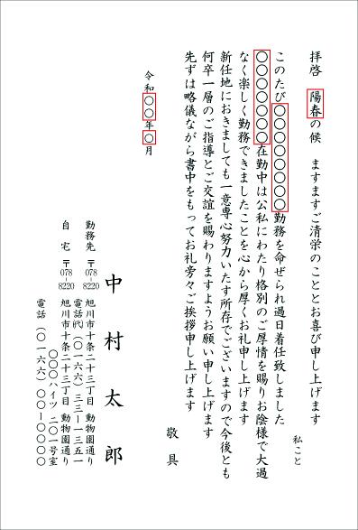 ib001.jpg