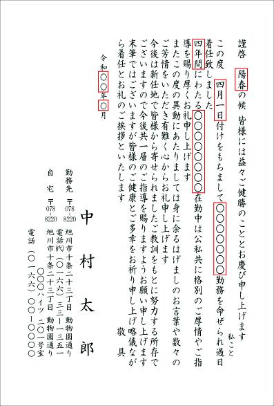 ib003.jpg
