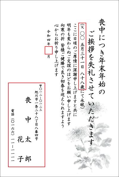mb001.jpg