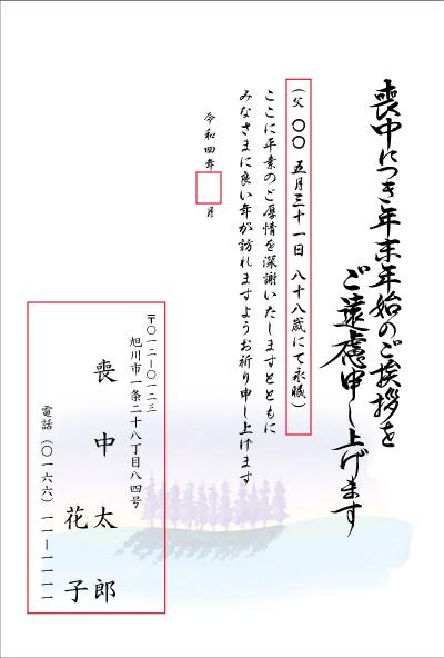 mc016.jpg