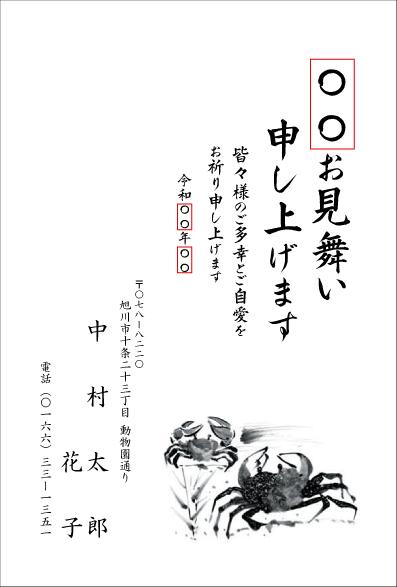 sb006.jpg