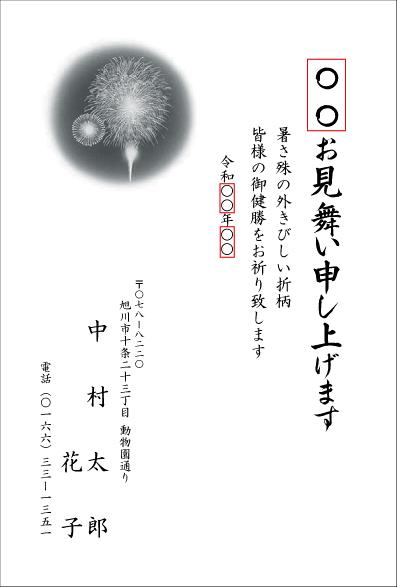sb007.jpg