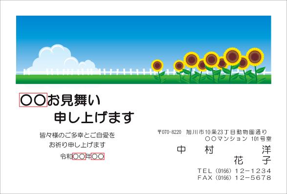 sc023.jpg