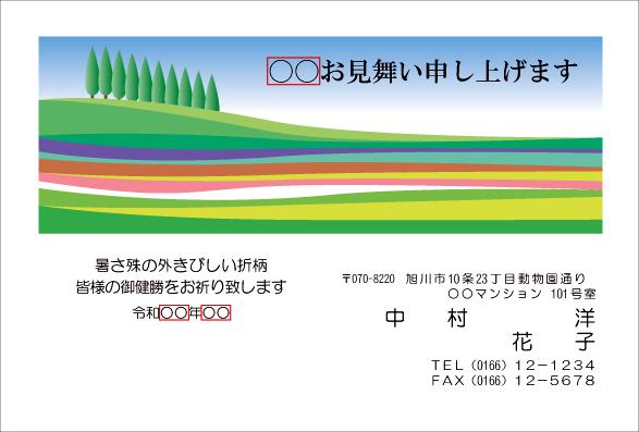 sc024.jpg