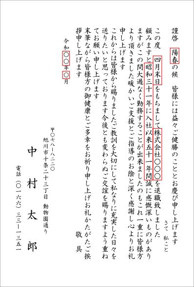 tb001.jpg