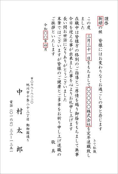 tb003.jpg