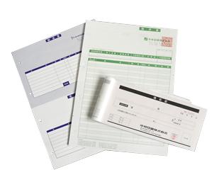伝票ー手書き・連続、領収書、契約書