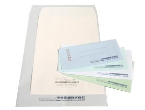 デザイン性のある封筒、定型外も